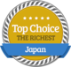High Position of Wealth in Japan