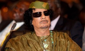 How much money did Muammar Gaddafi have?
