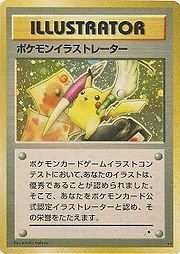 The most expensive Pokemon card - Pokemon Pikachu Illustrator