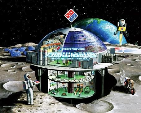 Domino's Pizza sulla Luna