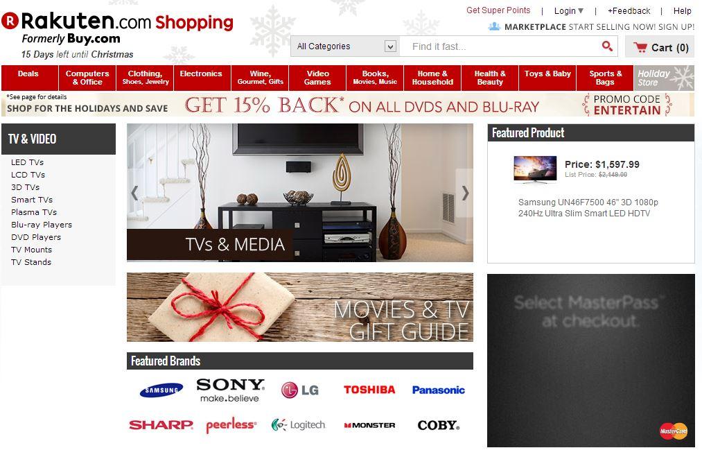 Rakuten Homepage