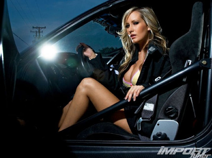 Jessica Barton's Car