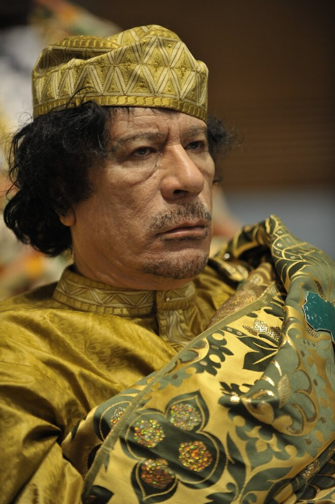 #8 Muammar Gaddafi - Net Worth $200 Billion