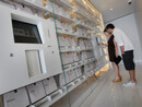 Check Out The Most Expensive Vending Machine Ever