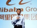 Jack Ma Is Now Officially The Richest Person In China And Alibaba Is The Largest IPO Ever
