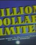 Bud Collyer in Billion Dollar Limited