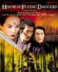 Andy Lau in House of Flying Daggers