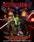Mark Hamill in LEGO Star Wars: Revenge of the Brick