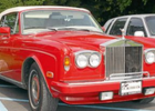 Lady Gaga's Car:  A Bright Red Rolls-Royce for the Reigning Pop Diva