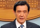 Ma Ying-jeou Net Worth