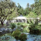 Ryan Seacrest's Home: A Serious $37 Million Purchase from Funny-Woman Ellen Degeneres