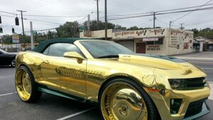 Thumbnail for The Most Blinged Out Car Of All Time