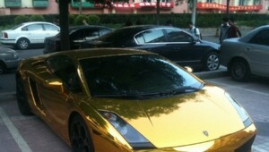 Thumbnail for Gold Cars:  The Chinese Noveau Riche Flaunt Their Wealth