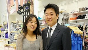 Thumbnail for From Pumping Gas To A $6 Billion Fashion Fortune: The Rags To Riches Story Of Forever 21's Jin Sook And Do Won Chang