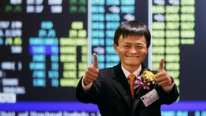 Thumbnail for What Is Alibaba.com And Why Is It About To Be The Largest IPO Of All Time?