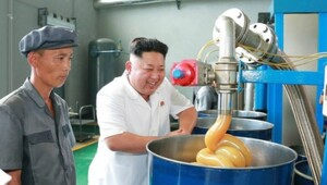 Thumbnail for This Is The Dirty Little Secret That Keeps Kim Jong-Un Fat And Extremely Rich (While His Country Starves)