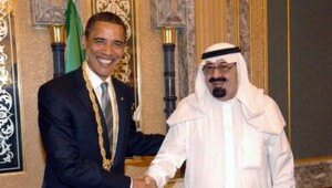 Thumbnail for Saudi King Abdullah Dead At 90 – Throne And $18 Billion Net Worth Up For Grabs