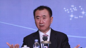 Thumbnail for China's Richest Man Just Lost $3.6 Billion In One Day